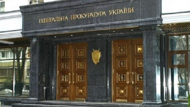 ГПУ переконує, що у документах Наливайченка немає доказів «сліду» РФ у справі Майдану