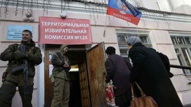 Правоохоронці спіймали одного із організаторів псевдореферендуму в Донецьку