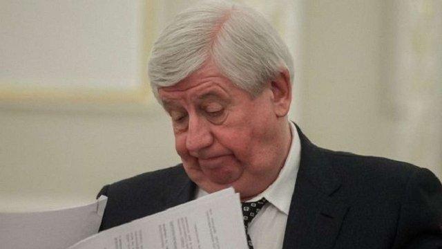 Шокін сумнівається, що ЄС продовжить санкцій проти екс-чиновників режиму Януковича