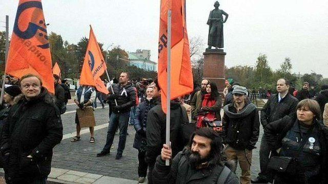 У Москві мітингують проти війни Росії в Сирії