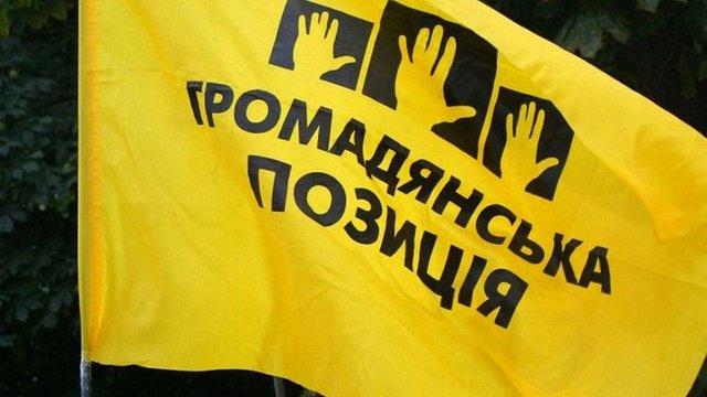 Кого веде до влади «Громадянська позиція» у Львові та області