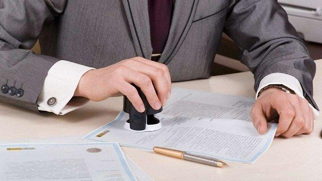 В Україні запрацювала система реєстрації бізнесу за один день