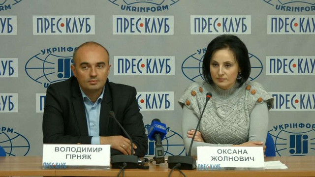 Оксана Жолнович заявила про підтримку Володимира Гірняка