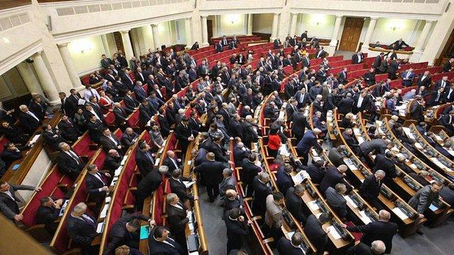 Сайт парламенту розпочав публікувати усі депутатські запити