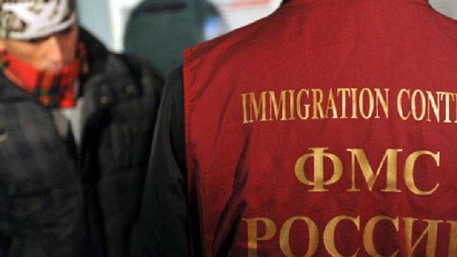 Українців у Росії зобов'язали визначити свій «правовий статус» до 30 листопада