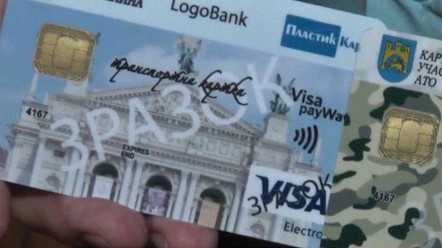 Мерія затвердила перелік документів для отримання ID-картки львів'янина – учасника АТО