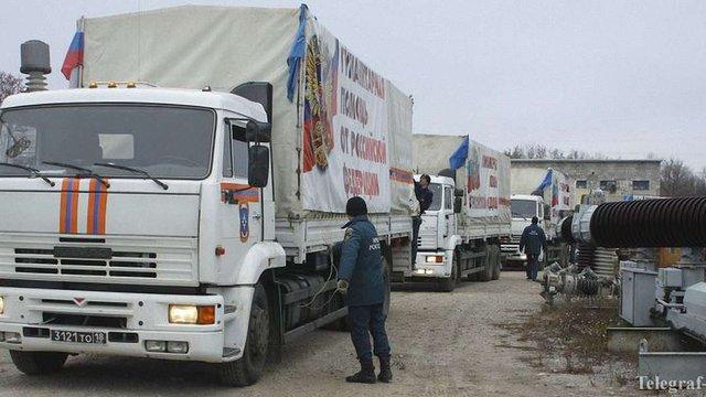 Росія відправила в Україну черговий «гумконвой»