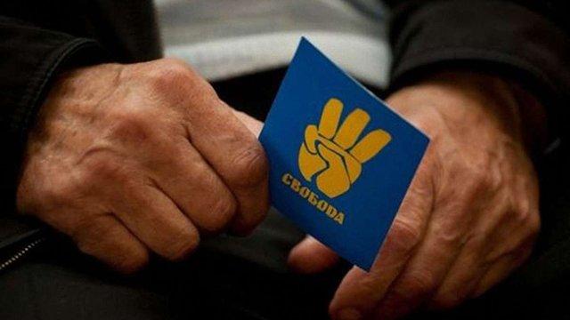 Кого веде до влади «Свобода» у Львові та області