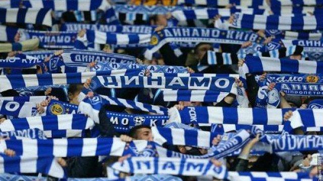 Ультрас «Динамо» спростували свою причетність до побиття темношкірих фанатів
