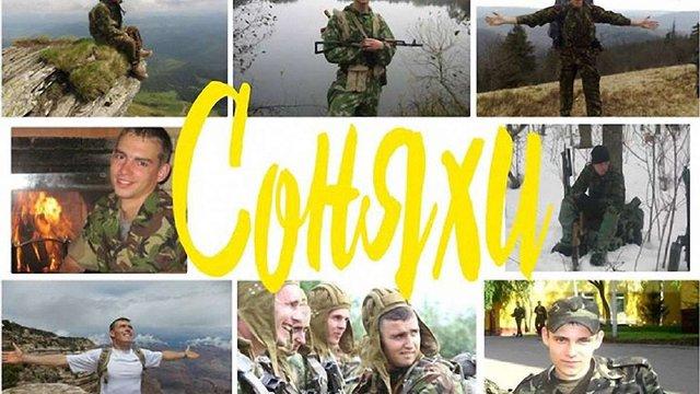 Військовий капелан презентує у Львові книжку про війну