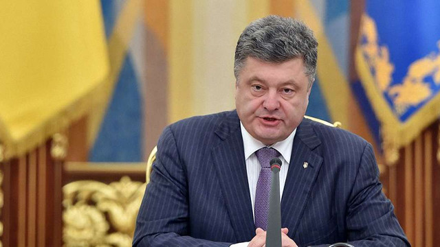 Порошенко створив центр досліджень проблем Росії