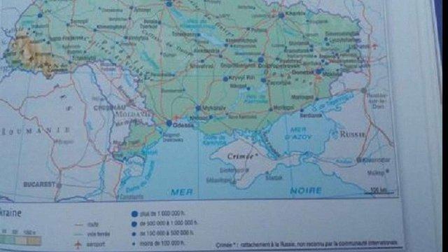 Ще одне французьке видавництво у своєму атласі світу «віддало» Крим Росії