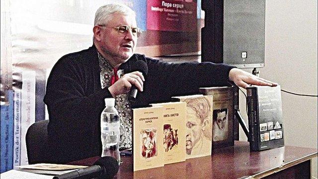 Львів`янин став першим за 65 років українцем, що отримав премію польського ПЕН-клубу