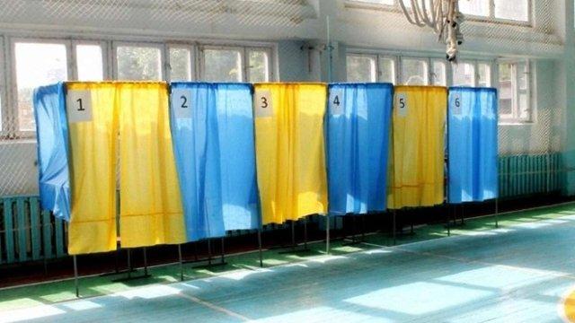 Вибори в Маріуполі скасували, – ОДА