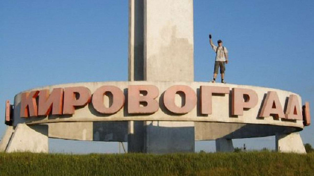 Мешканці Кіровограда захотіли перейменувати місто в Єлисаветград