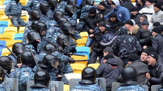 Міліція проти повернення на стадіони