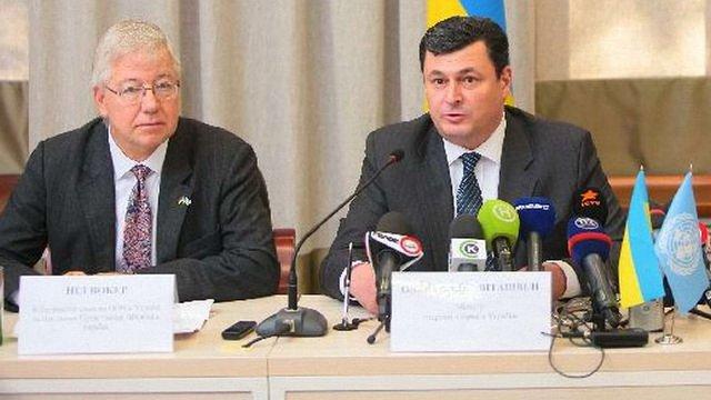 Мінохорони здоров'я підписало з ПРООН договір на постачання ліків на 620 млн грн