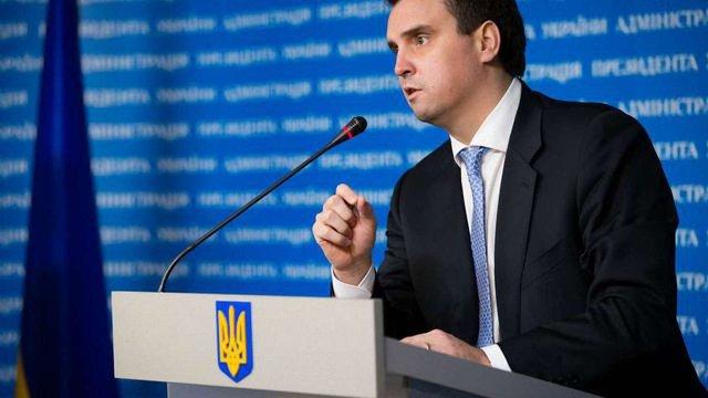 Абромавічус звинуватив Верховну Раду в незначному просуванні України в рейтингу Doing Business