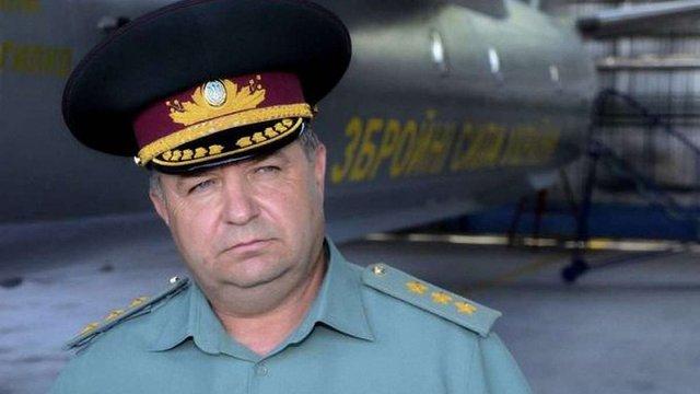 Полторак анонсував модернізацію Повітряних сил ЗСУ у 2016 року