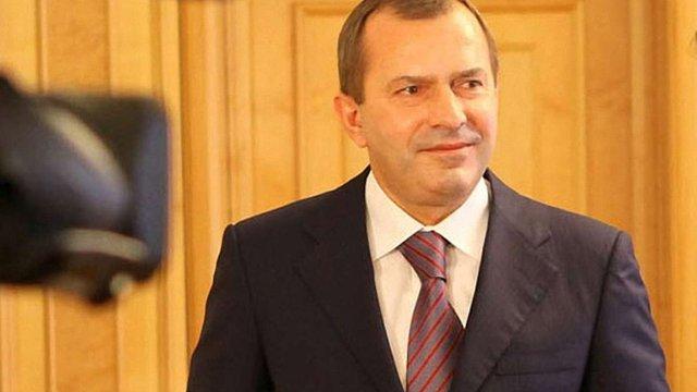 ГПУ відкрила справу проти Андрія Клюєва за привласнення коштів