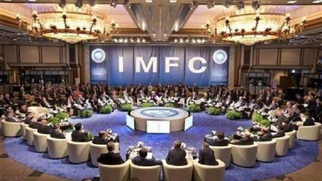 МВФ планує змінити свої правила заради кредитів для України