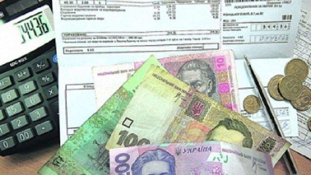 Майже тисяча львів'ян законно не платять за комунальні послуги