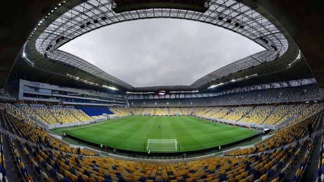 Стадіон  «Арена Львів» відзначає четверту річницю з дня відкриття