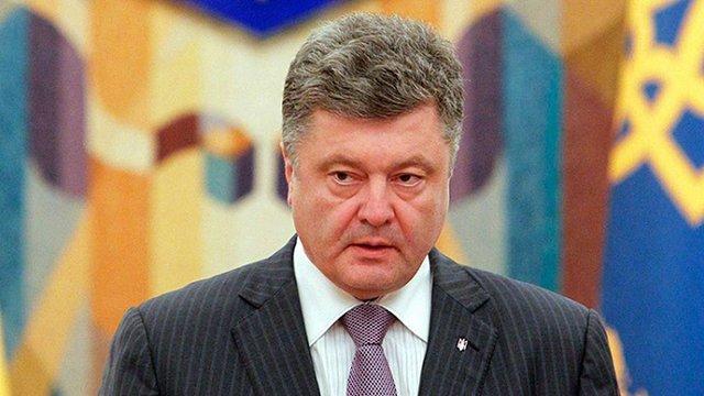 Порошенко наполягає на якнайшвидшій передачі до суду справ про Майдан