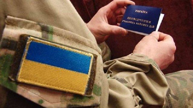 Статус учасника бойових дій отримали 77,5 тис. бійців АТО
