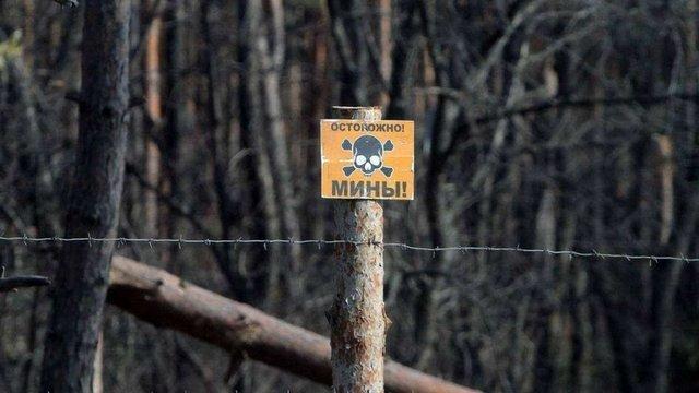 Двоє військових підірвалися на розтяжці на Луганщині