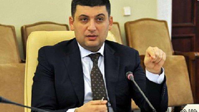 Гройсман підтримав скорочення кількості депутатів Верховної Ради