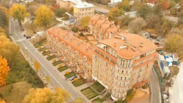У Шокіна знайшли незадекларований маєток в центрі Києва вартістю ₴85 млн