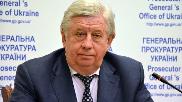 Transparency International вважає Шокіна відповідальним за провал боротьби з корупцією