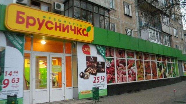 СБУ провела обшуки в мережі супермаркетів «Брусничка», що входить до холдингу СКМ