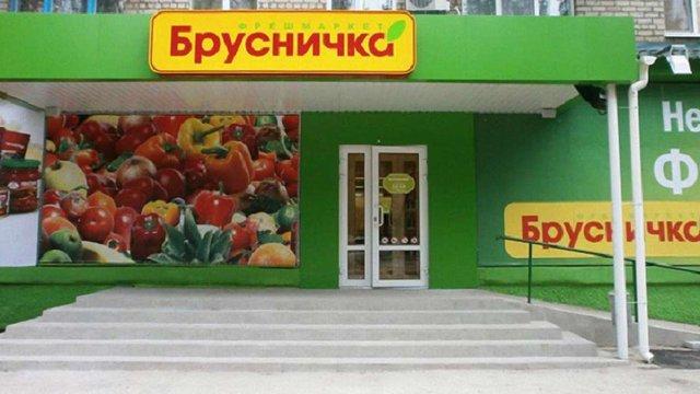 У мережі супермаркетів Ахметова спростували інформацію про обшук