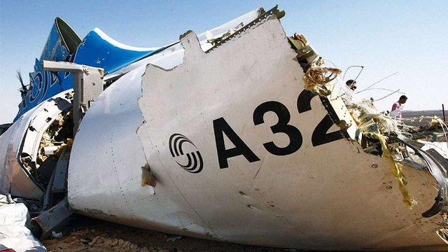 Американська розвідка не підтверджує факту теракту проти російського літака