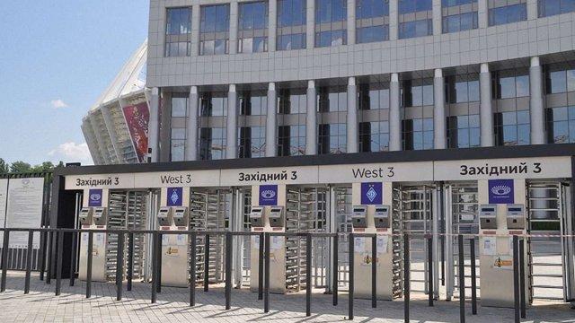 Система безпеки українських стадіонів безнадійно застаріла, - УЄФА