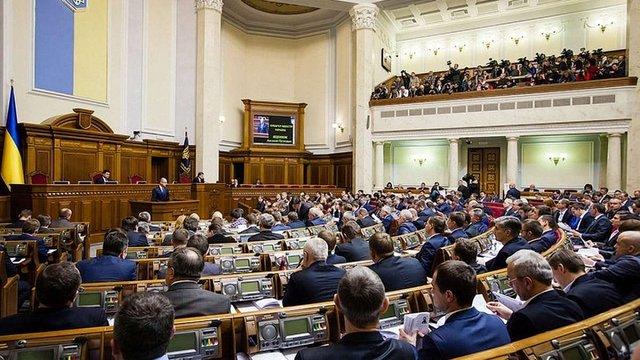 Верховна Рада посилила відповідальність роботодавців за звільнення мобілізованих