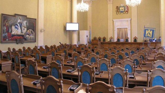 Львівська міська виборча комісія оголосила офіційні результати виборів