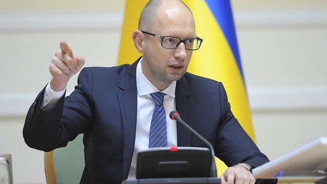 Яценюк назвав міністрів, яких незабаром звільнять