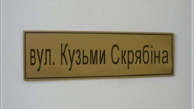 У Волновасі на Донеччині з'явилась перша в Україні вулиця Кузьми Скрябіна