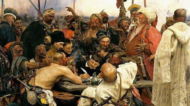 «Запорожці» Рєпіна зникли з Третьяковської галереї у Москві