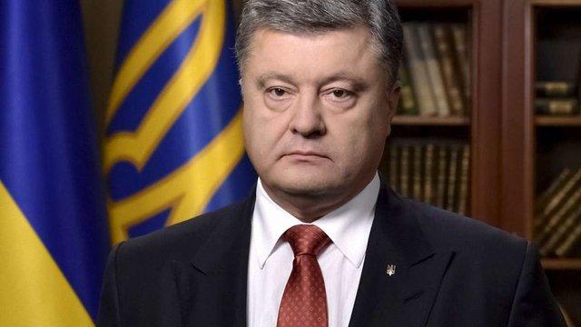 Порошенко поклав на депутатів відповідальність за безвізовий режим