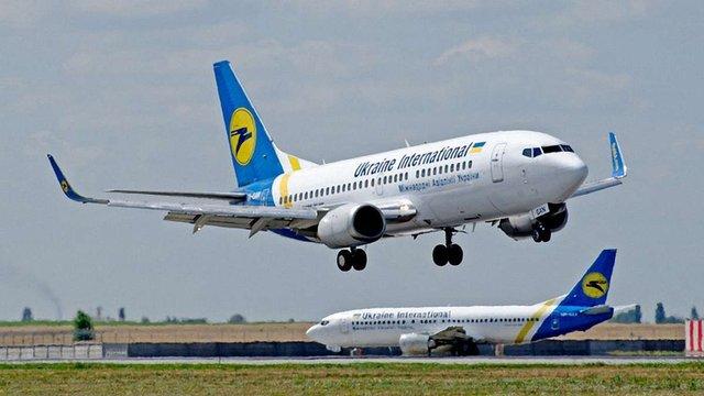 Державіаслужба заборонила українським авіакомпаніям польоти над Синайським півостровом