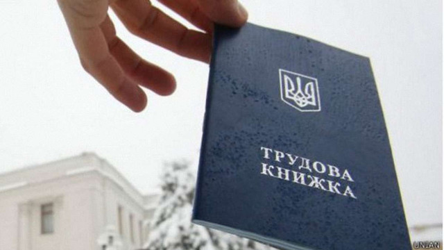 Парламент прийняв за основу проект Трудового кодексу