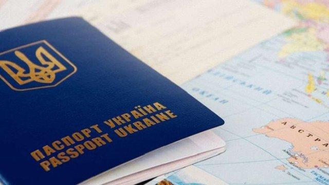 Міграційна служба запустила онлайн-сервіс перевірки стану оформлення закордонних паспортів