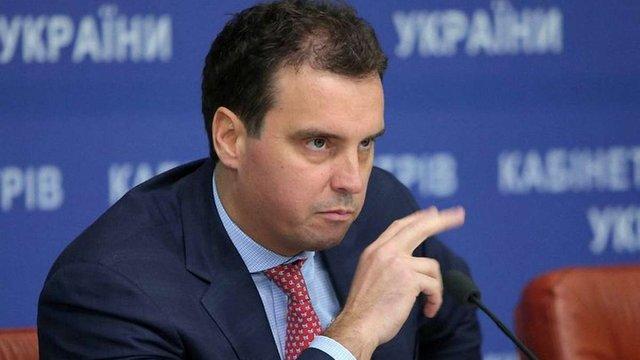 Абромавичус отримав листа від чиновниці Укрпатенту з зізнанням у розкраданні ₴150 млн