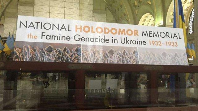 У Вашингтоні відкрили виставку про Голодомор