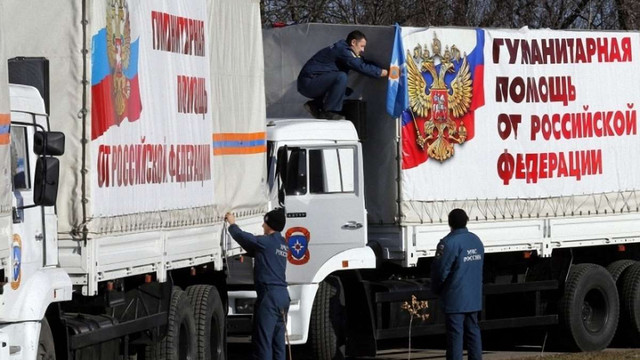 Росія готує черговий «гумконвой» для окупованого Донбасу