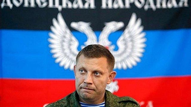 Ватажок бойовиків Захарченко визнав, що йому допомагав Сурков